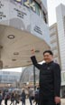 Thumbnail image of Kim Jong Un impersonator in Berlin