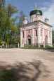 Alexander Nevsky Memorial Church, Potsdam, Brandenburg, Germany