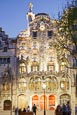Thumbnail image of Casa Batllo by Gaudi, Barcelona, Catalonia, Spain